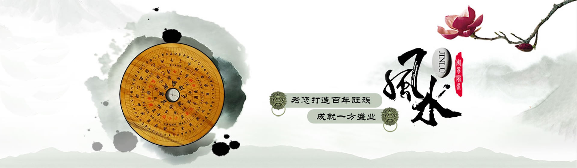 banner动画